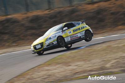 Barres anti rapprochement Ultra Racing Honda_10