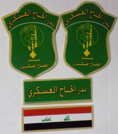 Peace Brigades and Brigades of the Popular Defense patches - Page 2 Badr_m10