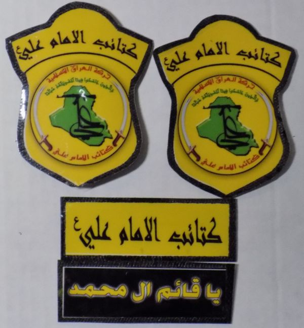 Peace Brigades and Brigades of the Popular Defense patches - Page 2 Bdes_i10