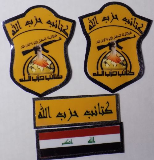 Peace Brigades and Brigades of the Popular Defense patches - Page 2 Hezbol11