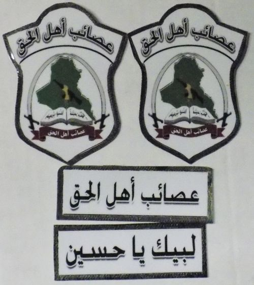 Peace Brigades and Brigades of the Popular Defense patches - Page 2 League10