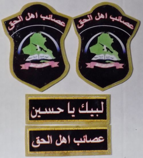 Peace Brigades and Brigades of the Popular Defense patches - Page 2 League11