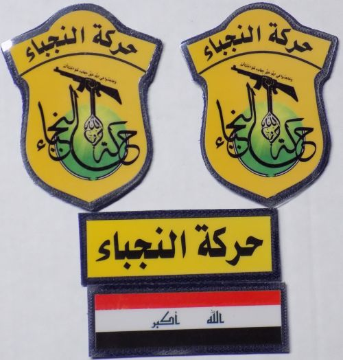 Peace Brigades and Brigades of the Popular Defense patches - Page 2 Moveme10
