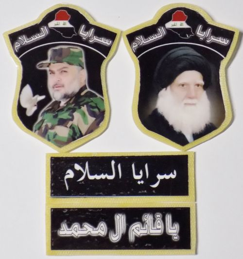 Peace Brigades and Brigades of the Popular Defense patches - Page 2 Muqtad10
