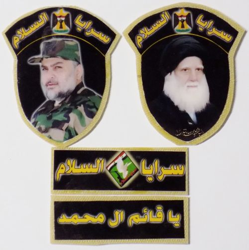 Peace Brigades and Brigades of the Popular Defense patches - Page 2 Muqtad11