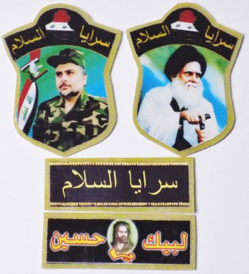 Peace Brigades and Brigades of the Popular Defense patches - Page 2 Muqtad12