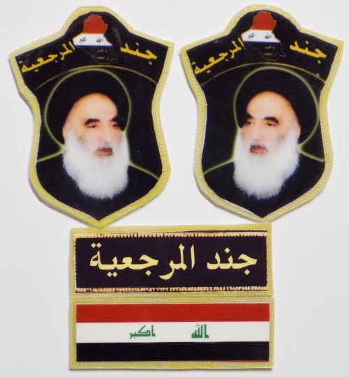 Peace Brigades and Brigades of the Popular Defense patches - Page 2 Sistan10