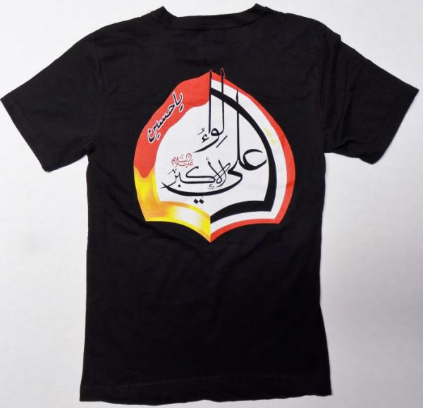 League of the Righteous tee shirt T-shir13