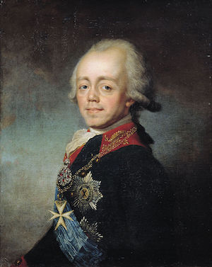 Paul Ier de Russie et son assassinat 800px-12