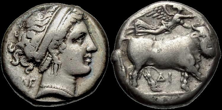 Vente de quelques monnaies Neapol10