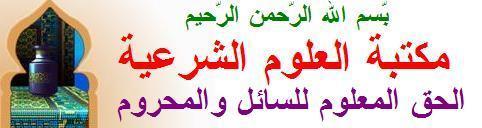 زكاة الفطر من رمضان Share_10