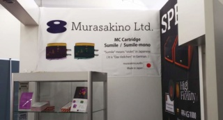 Sumile Murasakino MC Cartridge Fb_img26