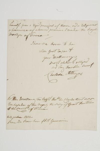 Correspondance de Charlotte Atkyns (Atkins) 433-2010