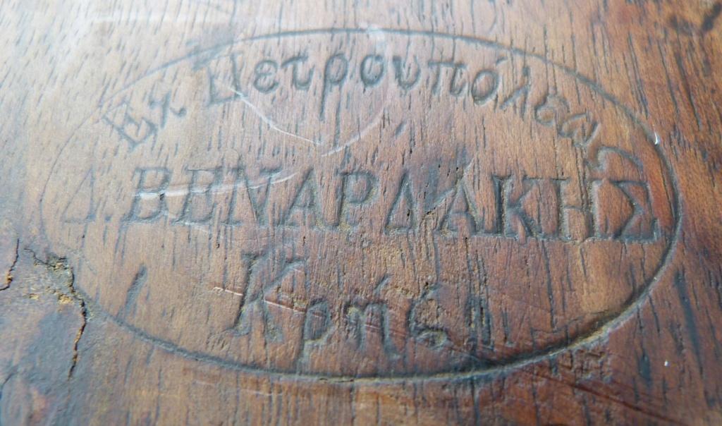 Fusil 1857 (sauce à la grecque???) P1050712