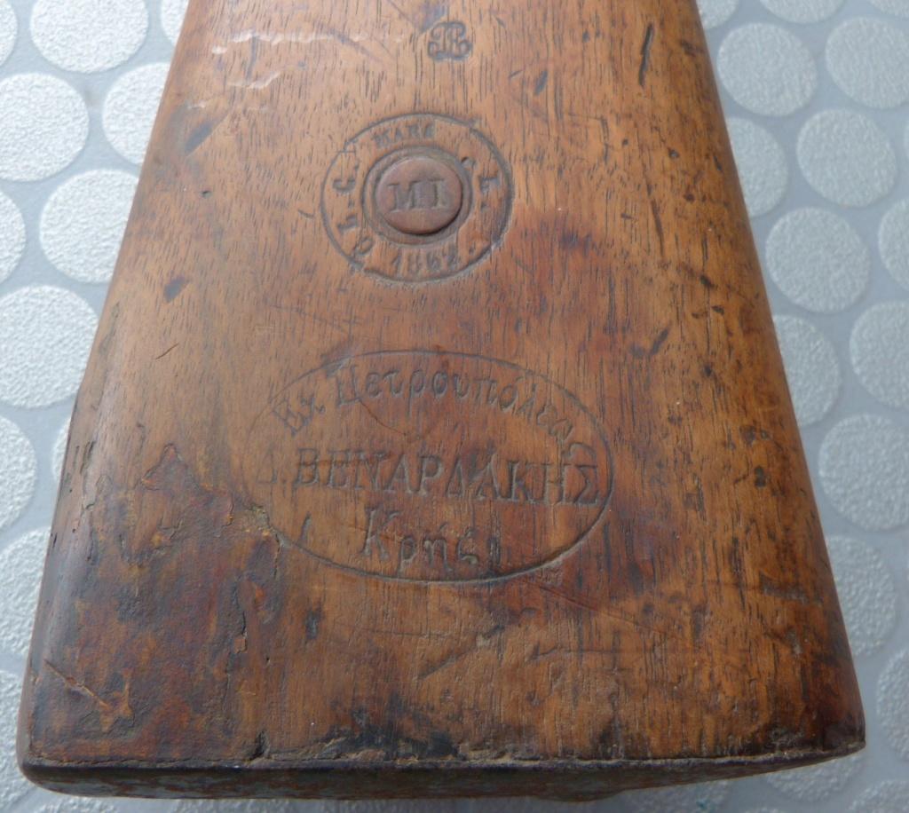 Fusil 1857 (sauce à la grecque???) P1050713