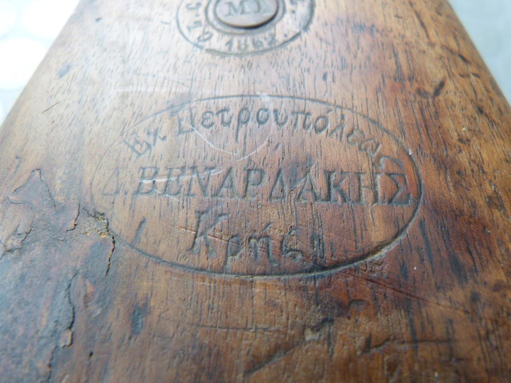 Fusil 1857 (sauce à la grecque???) P1050714