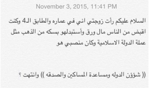 لتركبن طبقاً عن طبق : رؤيا منذرة للكويت وتخبر بأهوال قادمة وتغير في طبقات الناس ومعايشهم Rxpfmx10