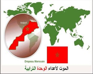 المغرب يرفض اعطاء اذن لطائرة بان كي مون للنزول  Sahara10