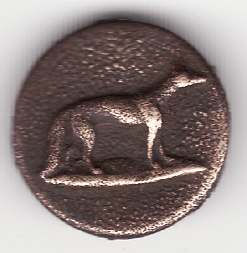 Bouton de vènerie qui représente un renard La_lan11