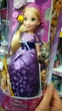 Disney dolls par Hasbro (2016) - Page 9 Raipon10