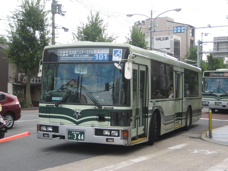 京都200か・344 Img_6510