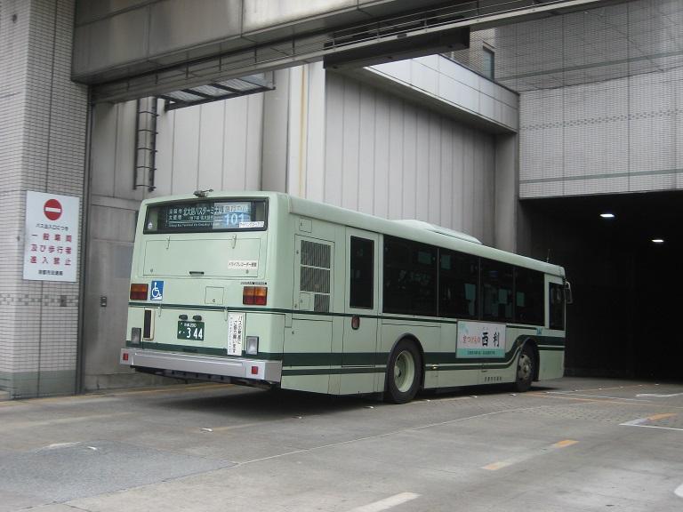 京都200か・344 Img_6511