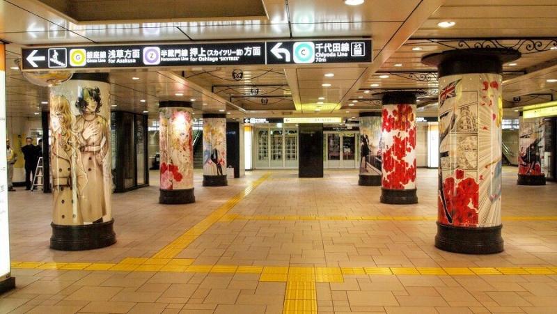 Station de métro Oscarienne à Tokyo.... Cbytc_10