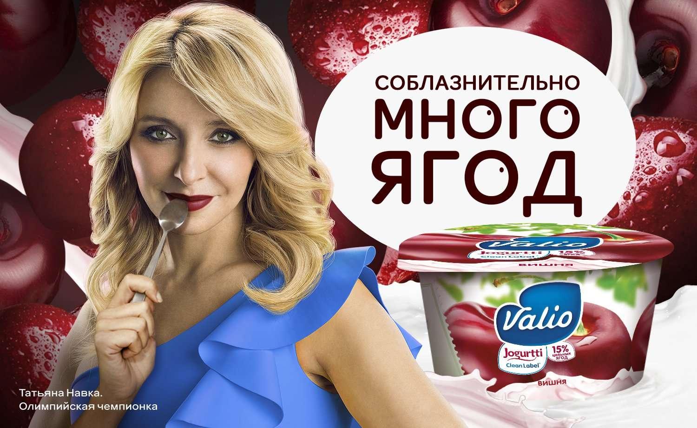 Татьяна Навка. Реклама, съемки, презентации - Страница 6 Cbpy1j10