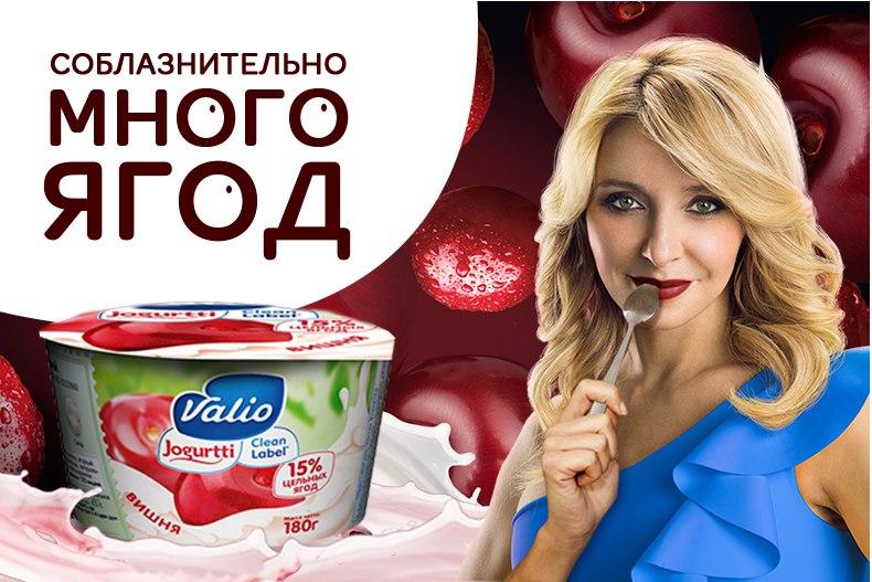 Татьяна Навка. Реклама, съемки, презентации - Страница 6 Rxtcpt10