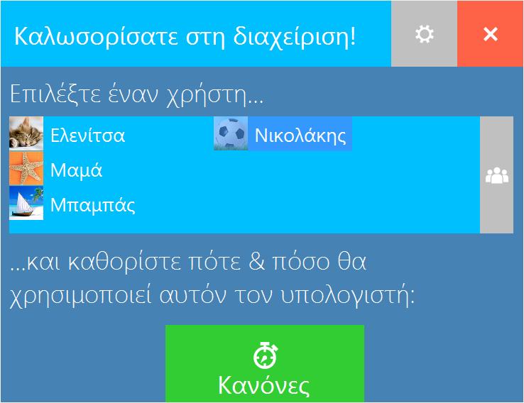Μετρονόμος 4.0 05_adm10