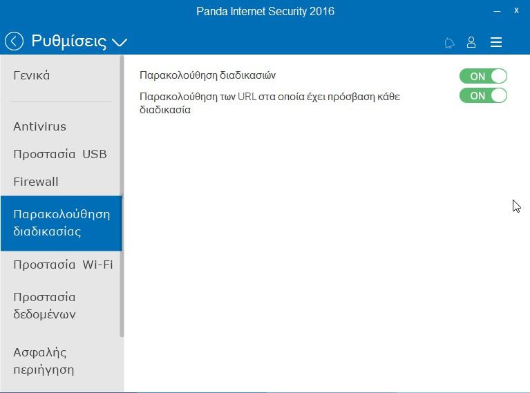 Panda Internet Security 2016 (Review) 1019