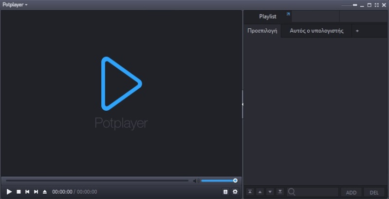 PotPlayer 1.7.21212 1026