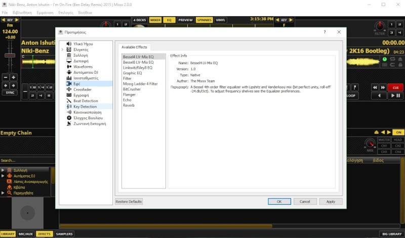 Mixxx 2.2.4 - Πολύ καλή δωρεάν λύση για djs 1028