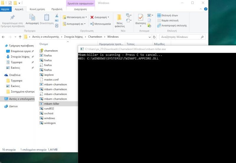 Malwarebytes Chameleon 3.1.33.0 1127