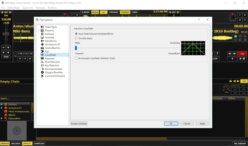 Mixxx 2.2.4 - Πολύ καλή δωρεάν λύση για djs 1185