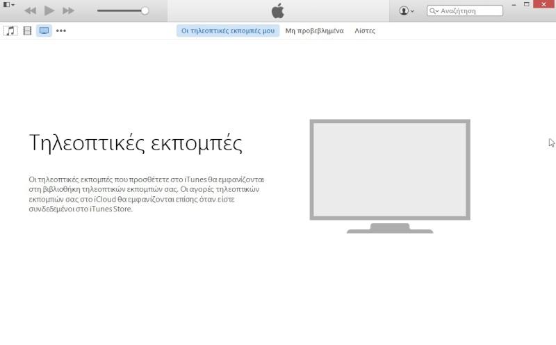 iTunes 12.10.9 1516