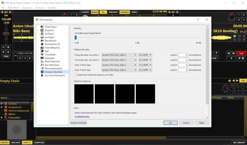 Mixxx 2.2.4 - Πολύ καλή δωρεάν λύση για djs 1518