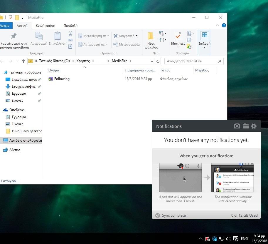 MediaFire Desktop 1.9.3.11047 172