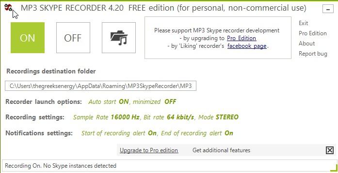 MP3 Skype Recorder 4.42 176