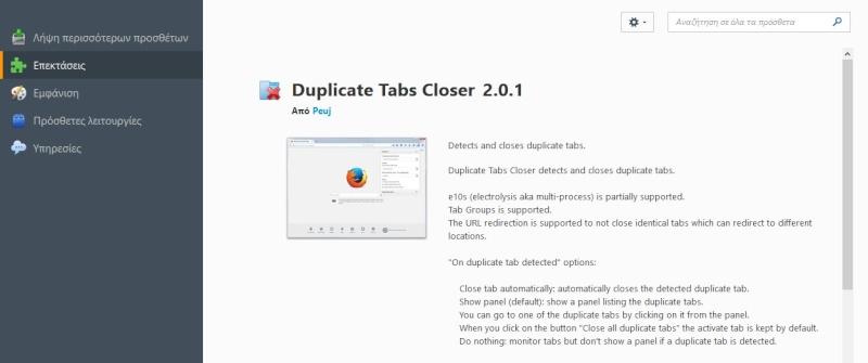 Duplicate Tabs Closer  1.1.3.2 - Ανιχνεύει αυτόματα και κλείνει τις διπλές καρτέλες (Firefox) 182