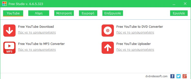 DVDVideoSoft Free Studio 6.6.44.228 2117