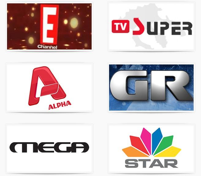 Live stream όλα τα ελληνικά κανάλια 228