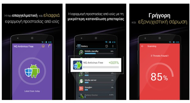 Android: Antivirus Free-Mobile Security 7.8.22.00  240