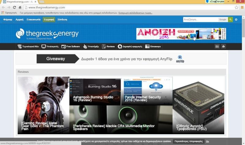 AOL Shield Pro 79.0.3945.3 276