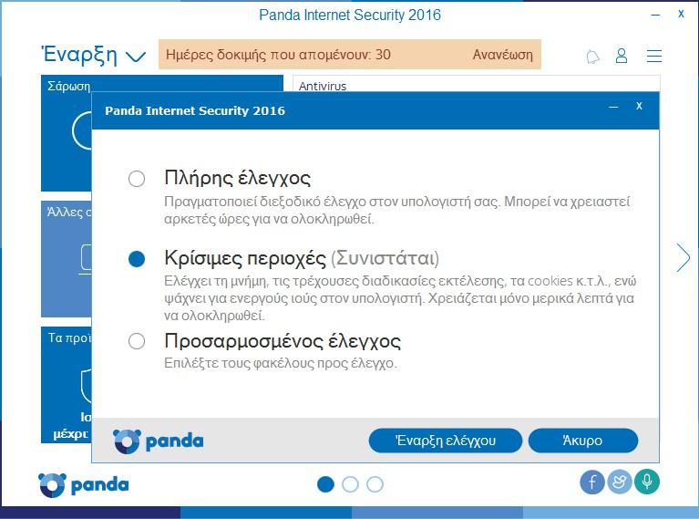 Panda Internet Security 2016 (Review) 359