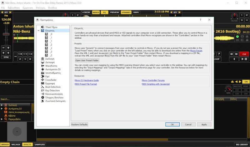 Mixxx 2.2.4 - Πολύ καλή δωρεάν λύση για djs 473