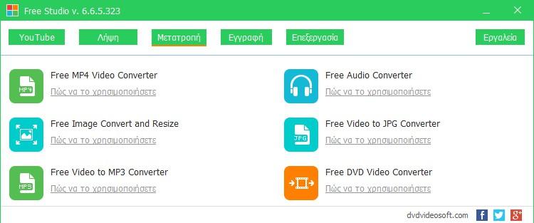DVDVideoSoft Free Studio 6.6.44.228 474