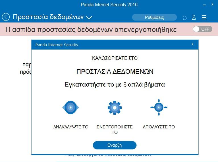 Panda Internet Security 2016 (Review) 548