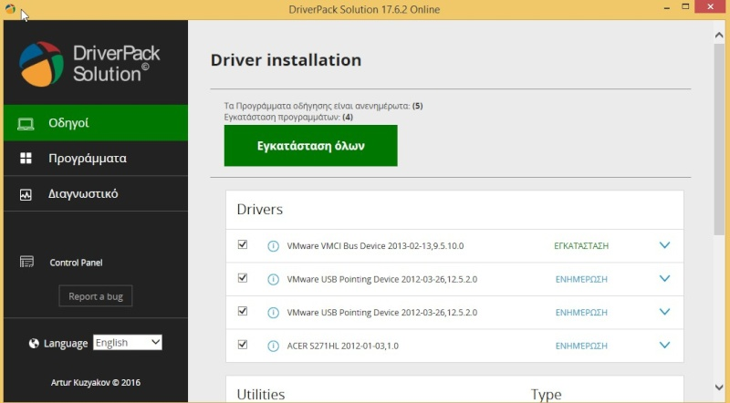 DriverPack Solution Online 17.11.12 561