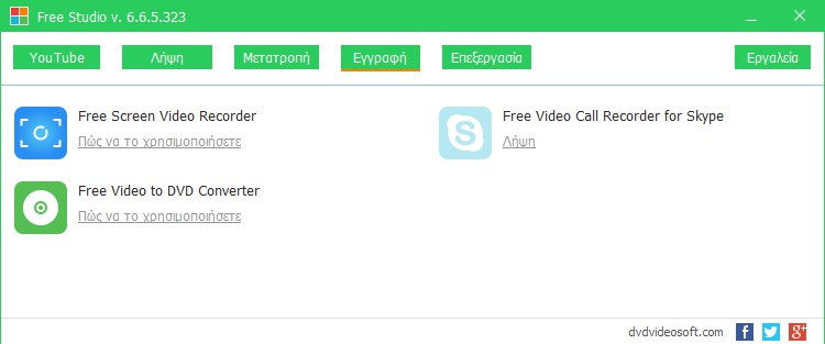 DVDVideoSoft Free Studio 6.6.44.228 571